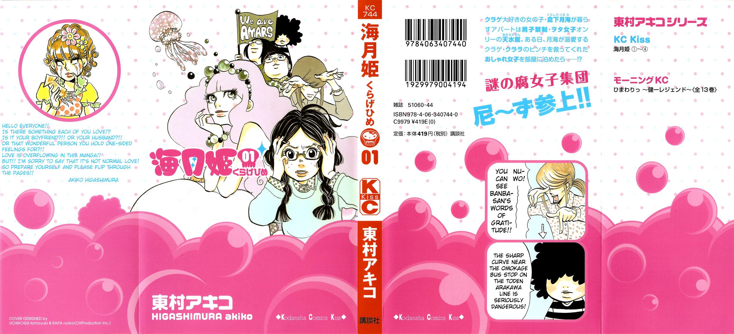 Kuragehime – Công chúa sứa: Chap 1