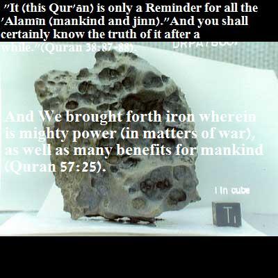 Surah Al Hadiid (verse 25): Formation of Iron ~ Islam Is The