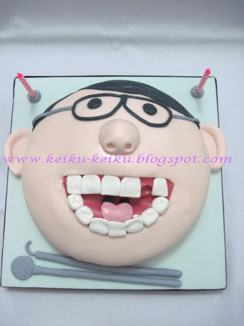 This Cake Is To Celebrate A Dentist Birthday