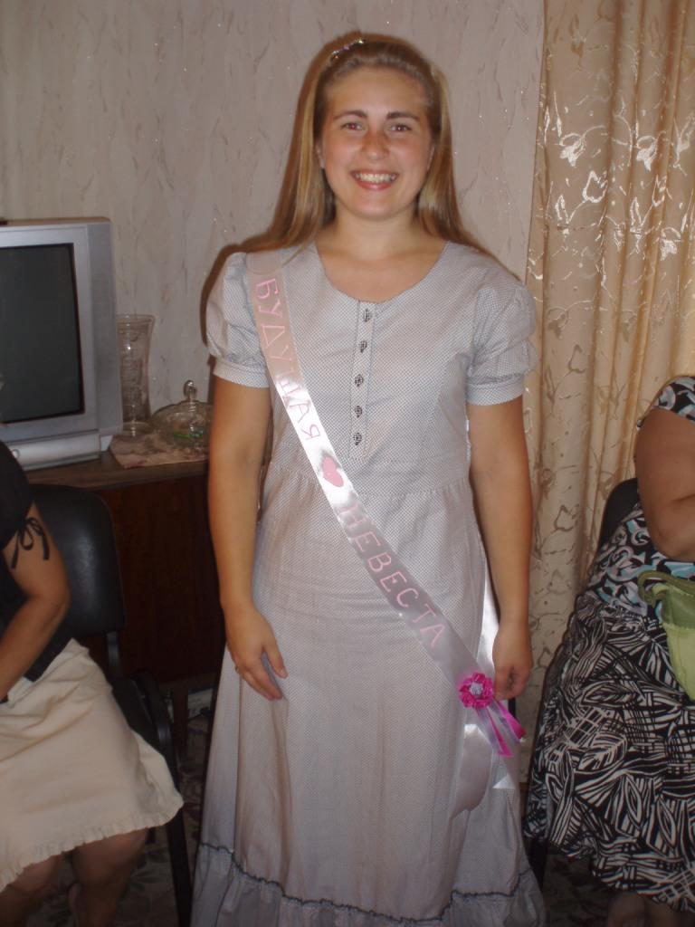 Your Russian Bride Part Four 93