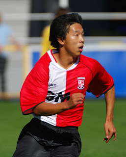 Woking Winger David Shin