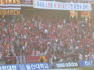 Daejeon fans