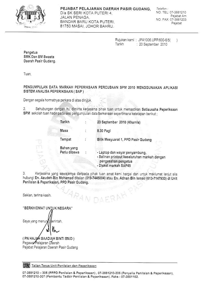contoh surat pengunduran diri haji feed lowongan kerja
