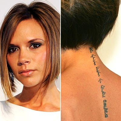 Celebrities Tattoos: Victoria Beckham Tattoos