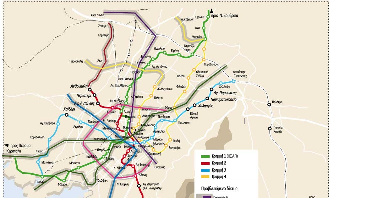 Ypodomes Sthn Ellada Metro A8hnas 8 Grammes Metro 8a Exei Meta