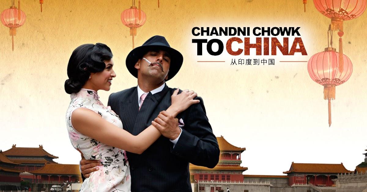 Download Chandni Chowk To China Songs | Muzik Downloadz