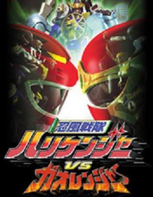 Hyakujuu Sentai Gaoranger Vs Super Sentai