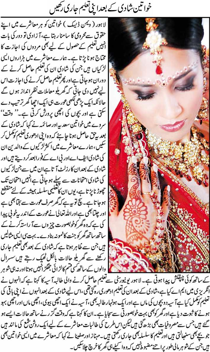 information about sex after marriage in urdu in Meekatharra