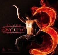 Ong Bak 3 der Film
