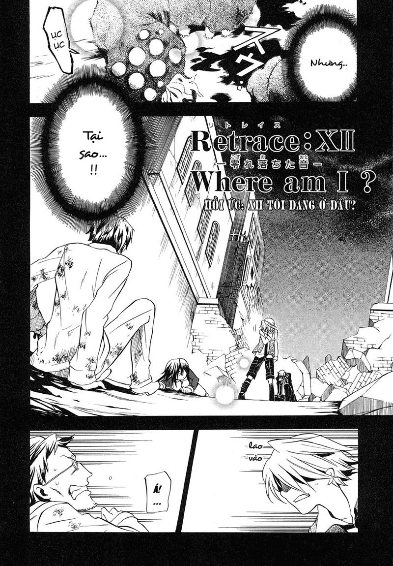 Pandora Hearts chương 012 - retrace: xii where am i trang 2