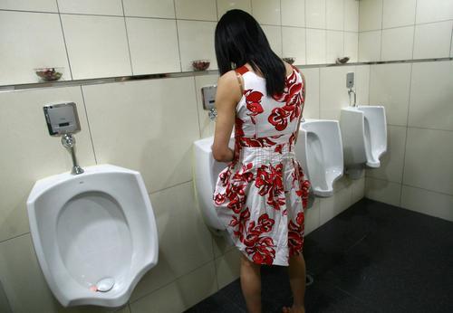 japanese peeing