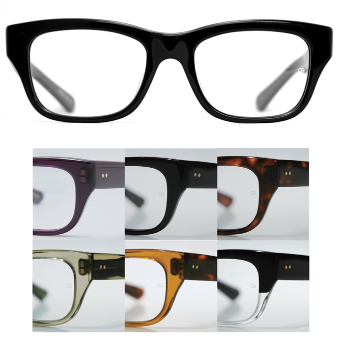 3db88306ea0 Oliver Goldsmith glasses from the 1960s to be re-launched this month ...