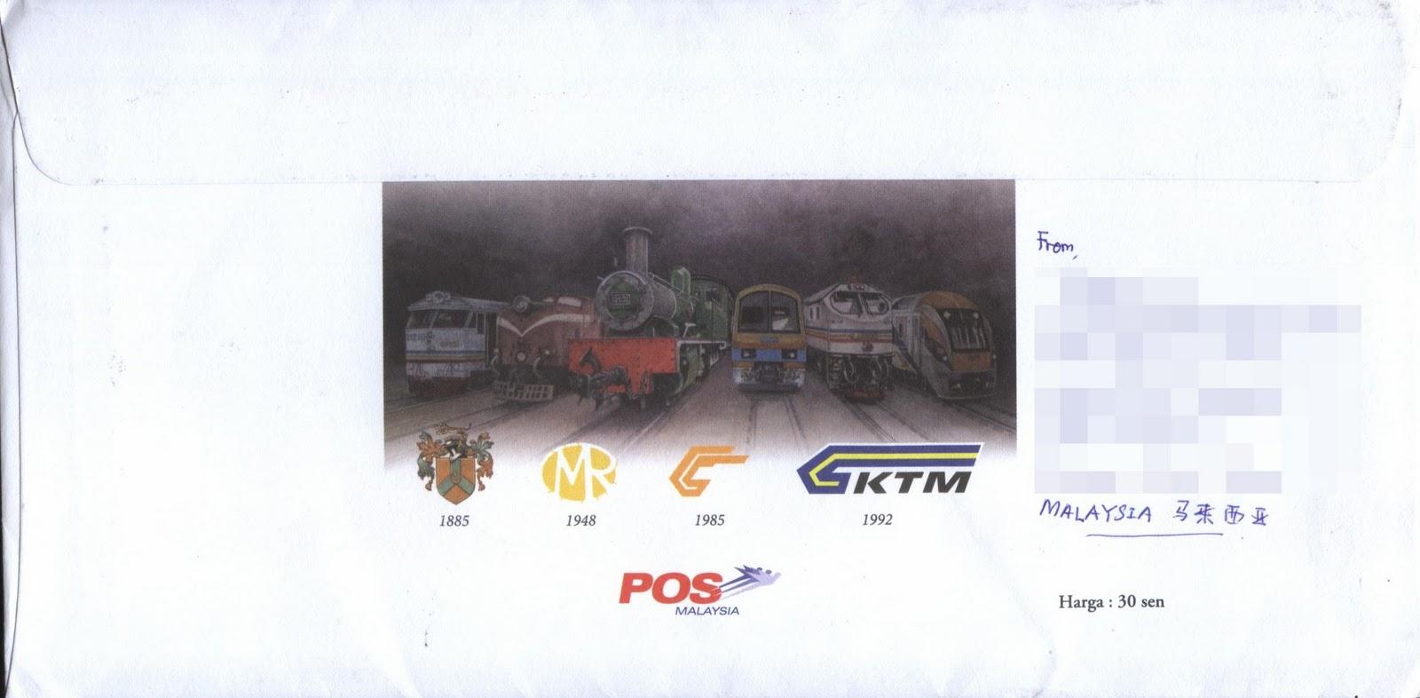 61love 明信片Postcrossing: [馬來西亞Malaysia] 0366 吉隆坡的Philo