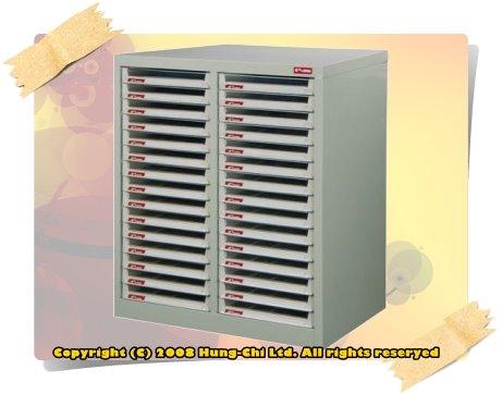 樹德 B4V落地型 效率櫃 - B4V-230P   宏騏 水電 材料 五金 維修