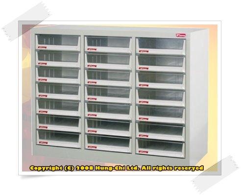 樹德 OA辦公效率櫃 - 側櫃系列 - A4X-321H   宏騏 水電 材料 五金 維修