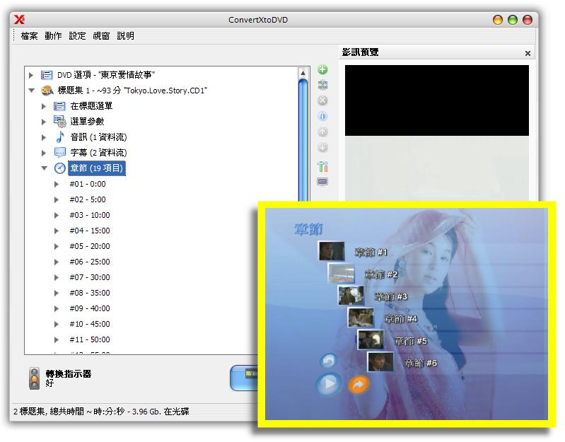 gratis convertxtodvd 3.2.3.81