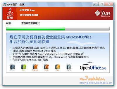 Macchine virtuali Java (software e istruzioni ...