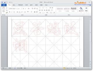 office visio 2013 64 bit 繁體 中文 版