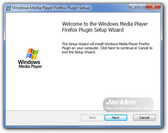 Firefox rtsp windows media player