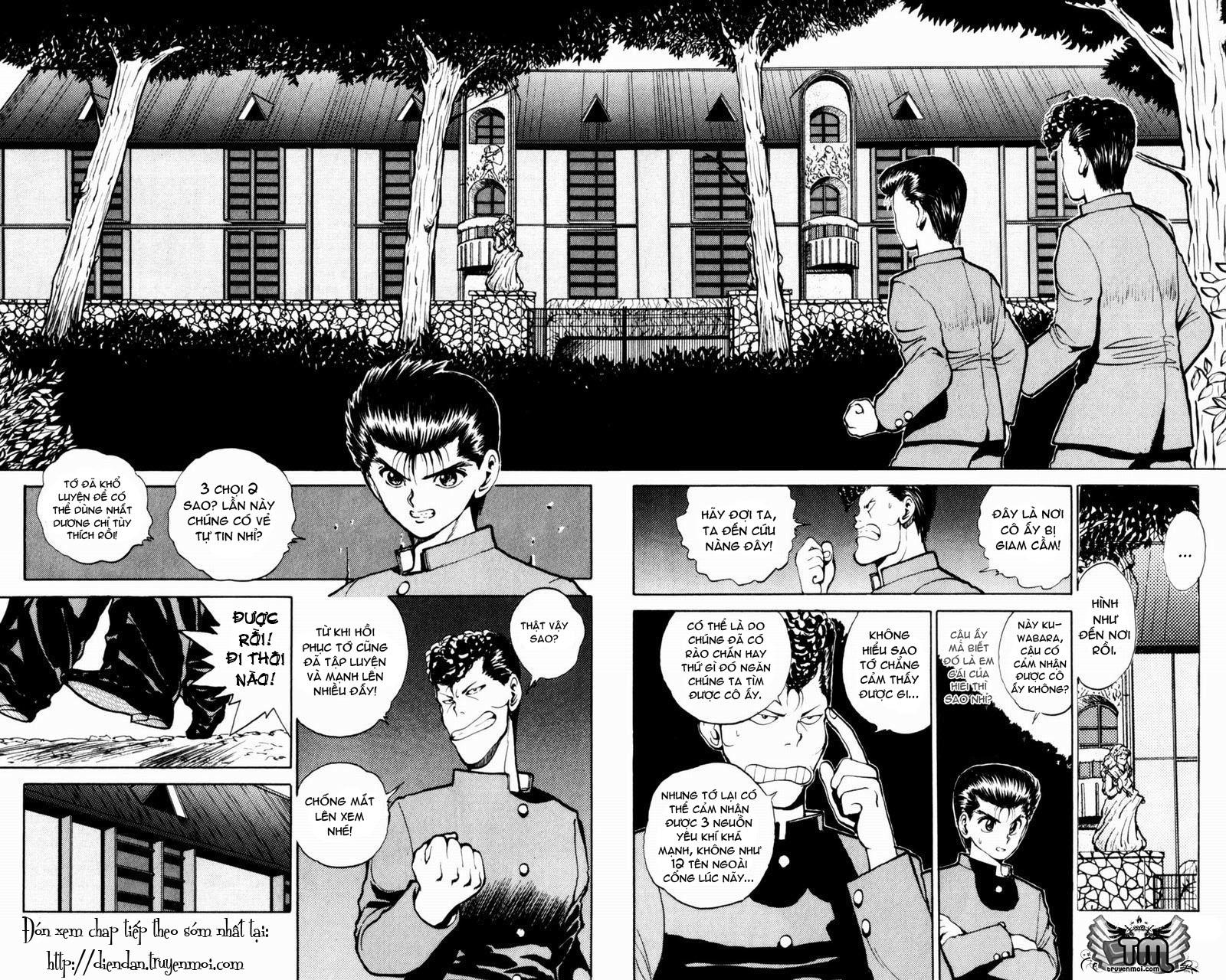 Hành trình của Uduchi chap 048: bộ ba sankishu trang 3