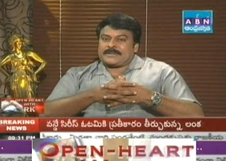Chiranjeevi – ABN Open Heart with RK