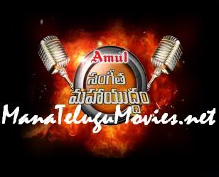 Sangeetha Mahayuddham -4th Sep :Malavika vs Nihal