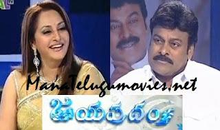 Jayaprada Talk show with Chiranjeevi