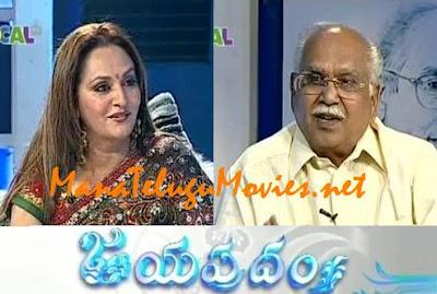 Akkineni Nageshwer Rao In Jayapradam E2