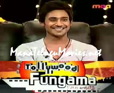 Varun Sandesh in Tollywood Fungama -24th Aug