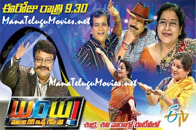 WOW -3rd Sep with Geethanjali & Krishnaveni -Updated