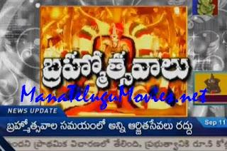 Tirupati Balaji Brahmotsavam Festival