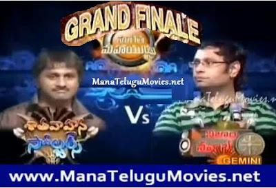 Sangeetha Mahayuddham -25thSep -Grand Finale : Nihal vs Raghu – The winner is …