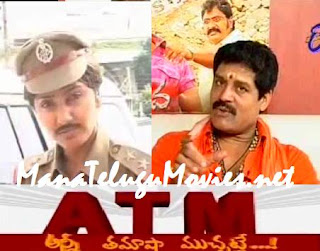 ATM with SriHari on Bhairava movie
