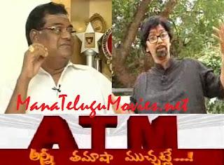 Kota Srinivasa Rao in ATM