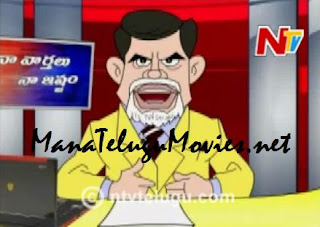 Naa Vaarthalu Naa Istam by CBN