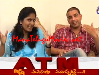 Dil Raju in ATM on Brundavanam
