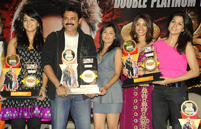 Nagavalli Double Platinum Disc Function – Video & Gallery