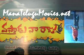 Vastadu Naa Raaju -Audio Release