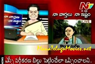Naa Vartalu Naa Istam By Sonia Gandhi