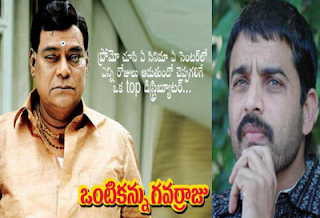 RGV's Appalaraju Movie is Ready for Release