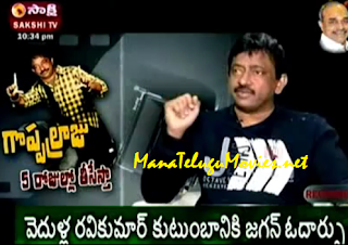 RGV explanation on how he will make movie in 5 days
