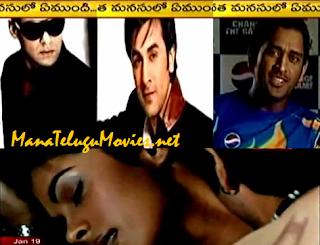 Girls wants to spend a Night with Salman Khan,Ranbir,Dhoni