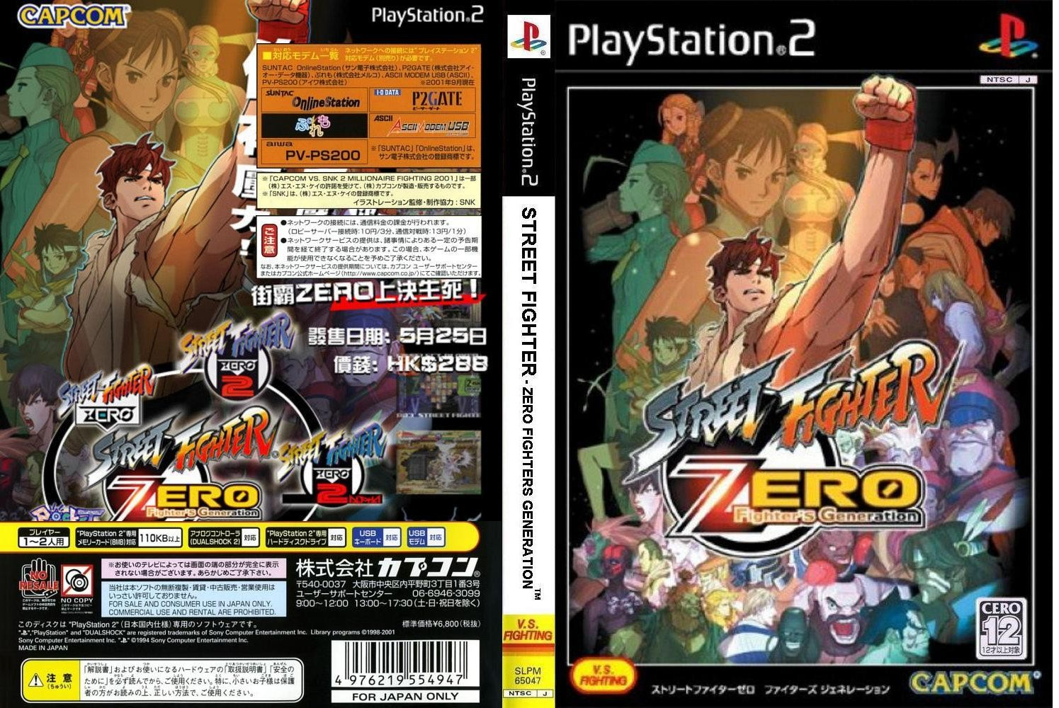download di street fighter zero fighters generation ps2 iso