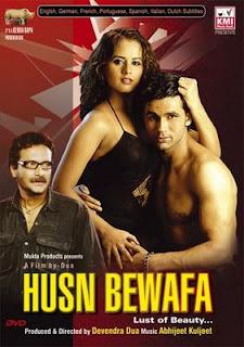 beybafa hinde movie
