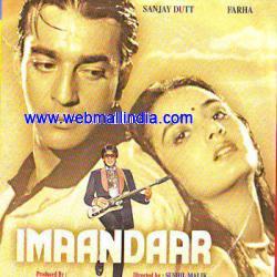 Imaandaar 1987 hindi movie - Birds of a feather series 10