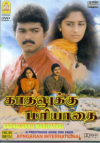 Kadhalukku Mariyadhai 1997 Tamil Movie Watch Online
