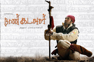 Naan Kadavul 2009 Tamil Movie Watch Online
