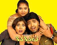 Kitakitalu 2006 Telugu Movie Watch Online