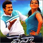 Deva 2007 Telugu Movie Watch Online