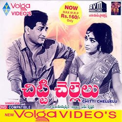 Chitti Chellelu 1965 Telugu Movie Watch Online
